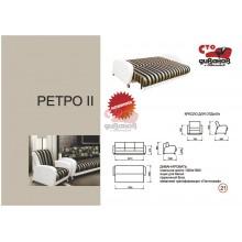 Ретро II набор