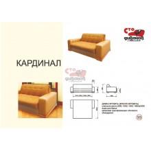 Кардинал диван