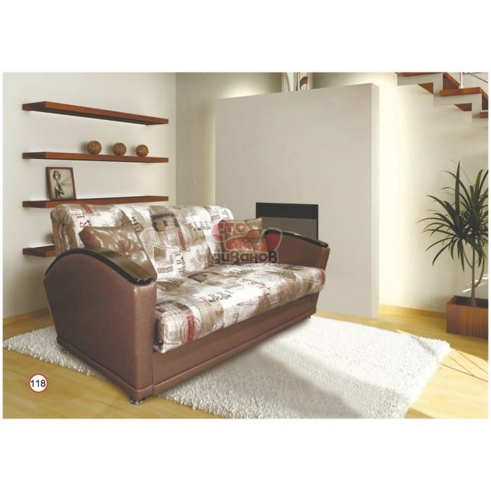 Спейс II диван